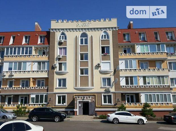 Продажа квартиры, 1 ком., Одесса, р‑н.Совиньон, Пригородная 1, дом 1