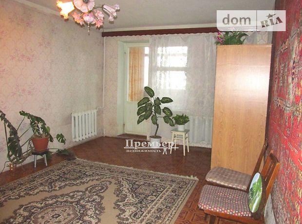 Продажа трехкомнатной квартиры в Одессе, на ул. Генерала Бочарова район Суворовский фото 1