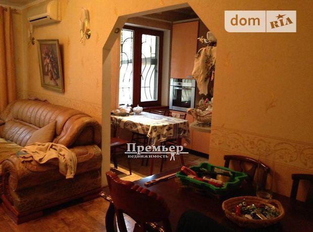 Продажа четырехкомнатной квартиры в Одессе, на ул. Марсельская район Суворовский фото 1