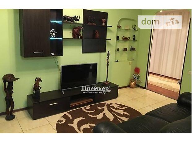 Продажа трехкомнатной квартиры в Одессе, на ул. Паустовского район Суворовский фото 1