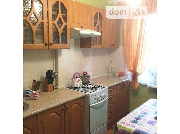 Продажа трехкомнатной квартиры в Одессе, на ул. Академика Заболотного район Суворовский фото 1