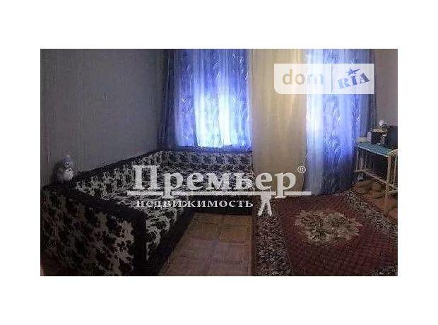 Продажа трехкомнатной квартиры в Одессе, на Черноморского казачества Московскаяул. район Суворовский фото 1