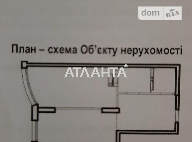 Продажа однокомнатной квартиры в Одессе, на Бочарова ген. район Суворовский фото 1