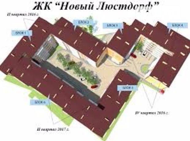 Продажа квартиры, 1 ком., Одесса, р‑н.Таирова, Академика Королева улица