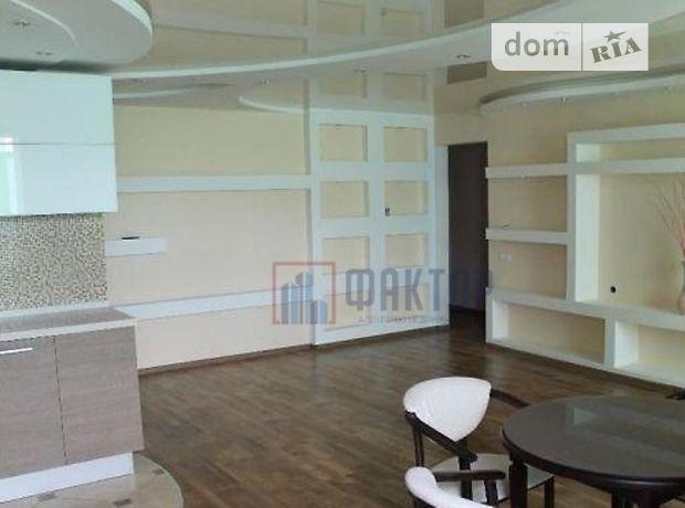 Продажа квартиры, 3 ком., Одесса, р‑н.Таирова, Академика Вильямса улица
