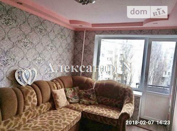 Продажа квартиры, 1 ком., Одесса, р‑н.Таирова, Ильфа и Петрова улица