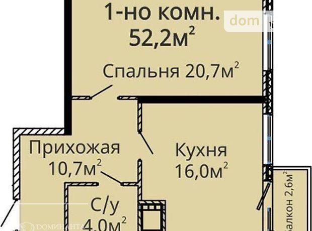 Продажа квартиры, 1 ком., Одесса, р‑н.Таирова, Люстдорфская дорога, дом 90