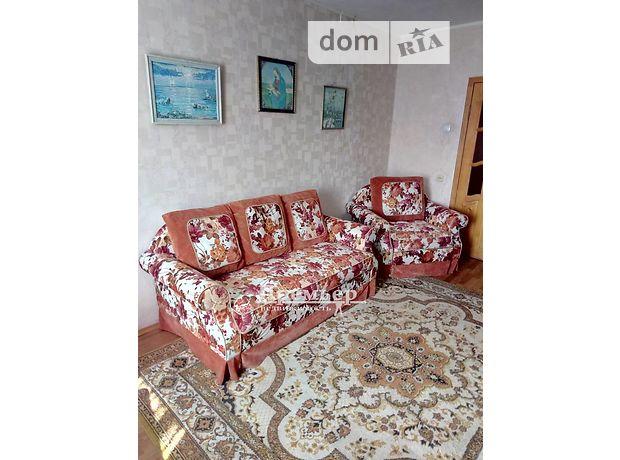 Продажа трехкомнатной квартиры в Одессе, на ул. Балковская район Центр фото 1