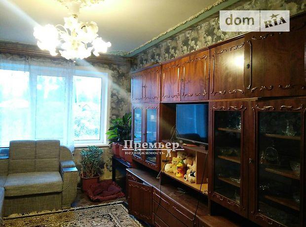 Продажа пятикомнатной квартиры в Одессе, на ул. Балковская район Центр фото 1