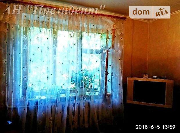 Продажа квартиры, 1 ком., Одесса, р‑н.Центр, Базарная улица