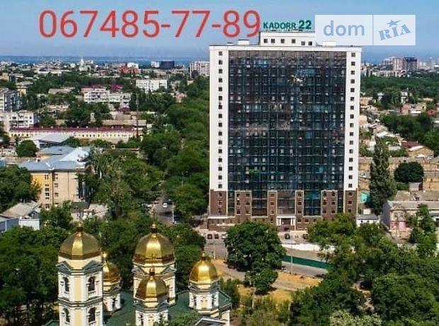 Продажа трехкомнатной квартиры в Одессе, на ул. Болгарская район Центр фото 1