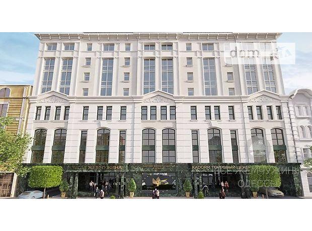Продажа квартиры, 2 ком., Одесса, р‑н.Центр, Большая Арнаутская улица