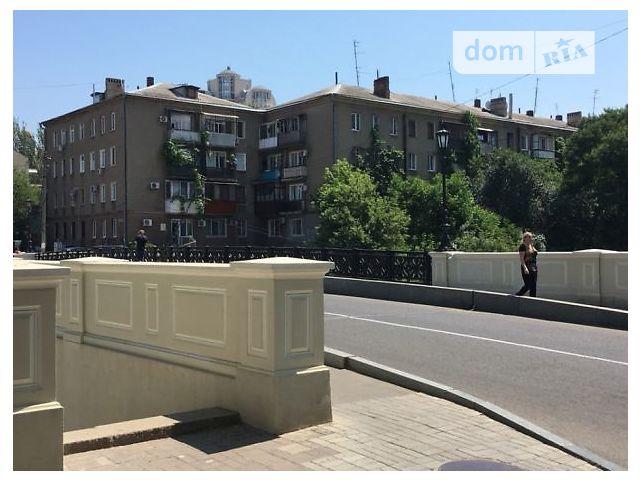 Продажа квартиры, 2 ком., Одесса, р‑н.Центр, Бунина