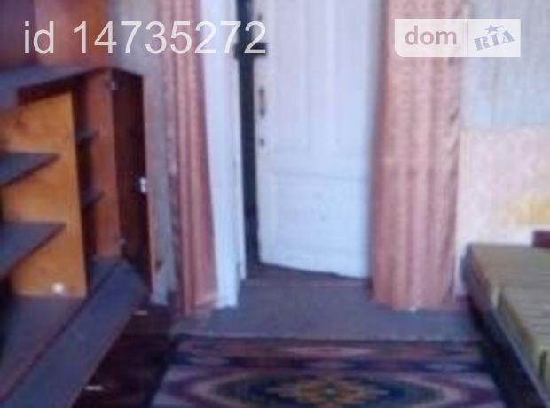 Продажа квартиры, 2 ком., Одесса, р‑н.Центр, Дерибасовская улица