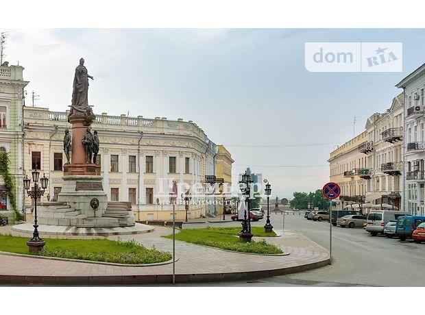 Продажа двухкомнатной квартиры в Одессе, на пл. Екатерининская район Центр фото 1