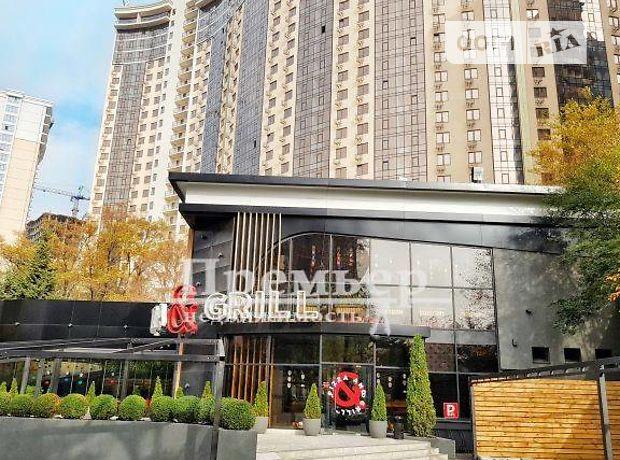Продажа трехкомнатной квартиры в Одессе, на ул. Генуэзская район Центр фото 1