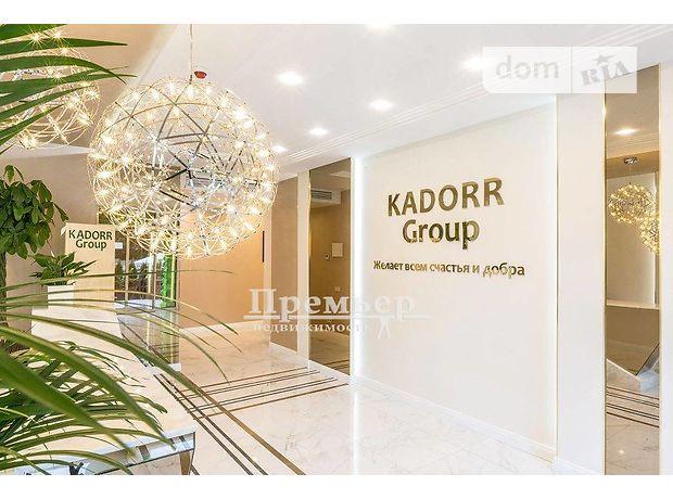 Продажа двухкомнатной квартиры в Одессе, на ул. Генуэзская район Центр фото 1