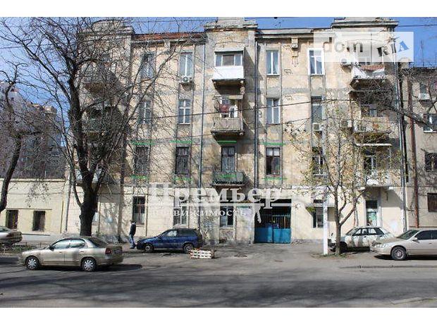 Продажа трехкомнатной квартиры в Одессе, на парк Градоначальницкая район Центр фото 1
