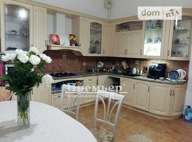 Продажа пятикомнатной квартиры в Одессе, на парк Греческая район Центр фото 1