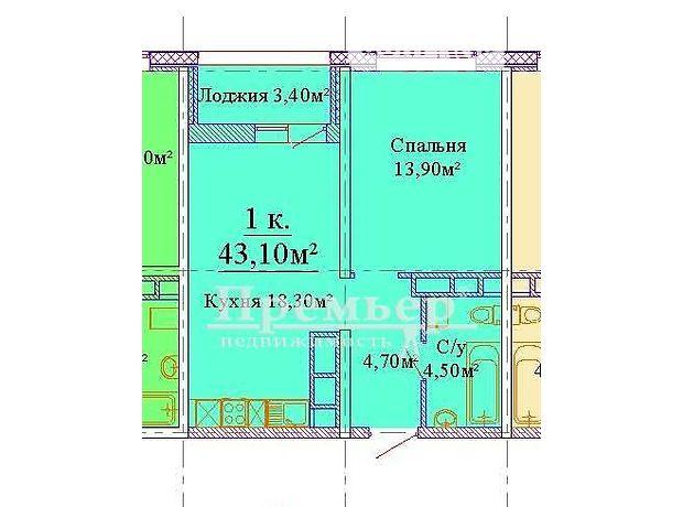 Продажа однокомнатной квартиры в Одессе, на ул. Жаботинского район Центр фото 1
