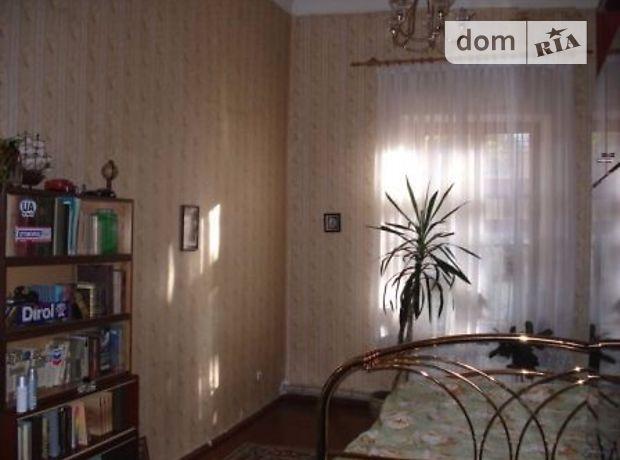 Продаж квартири, 5 кім., Одеса, р‑н.Центр, Жуковського вулиця
