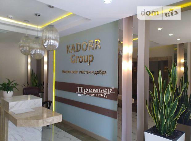 Продажа двухкомнатной квартиры в Одессе, на ул. Каманина район Центр фото 1
