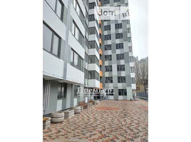 Продажа двухкомнатной квартиры в Одессе, на ул. Канатная район Центр фото 1