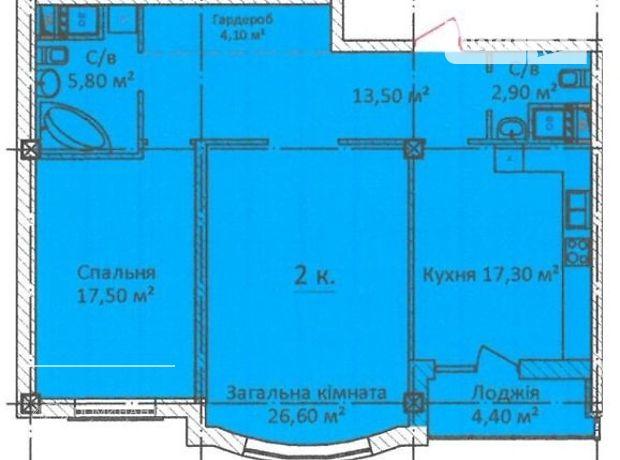 Продажа квартиры, 2 ком., Одесса, р‑н.Центр, Карантинная улица