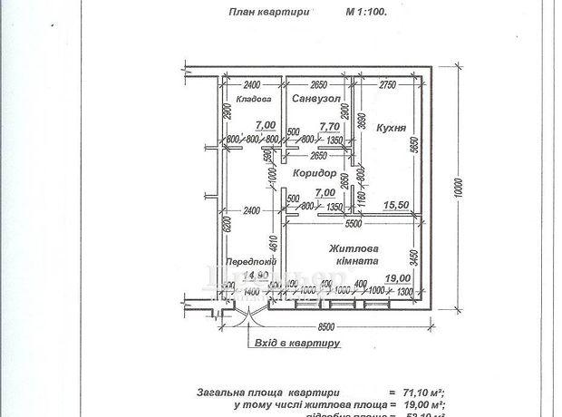 Продажа однокомнатной квартиры в Одессе, на ул. Коблевская район Центр фото 1