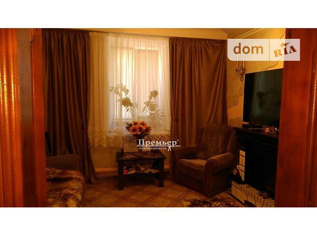 Продажа двухкомнатной квартиры в Одессе, на ул. Конная район Центр фото 1