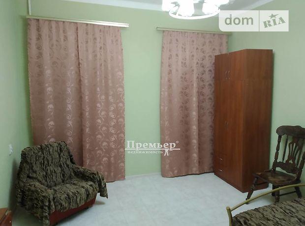 Продажа двухкомнатной квартиры в Одессе, на ул. Манежная район Центр фото 1