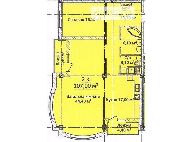 Продаж квартири, 2 кім., Одеса, р‑н.Центр, Маразлиевская/Канатная