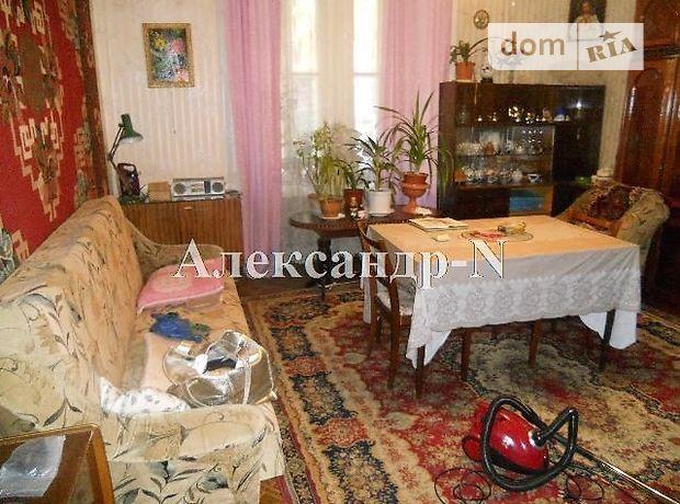 Продажа квартиры, 2 ком., Одесса, р‑н.Центр, Маяковского переулок