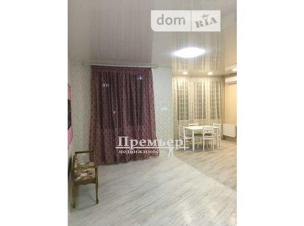 Продажа однокомнатной квартиры в Одессе, на пл. Михайловская район Центр фото 1