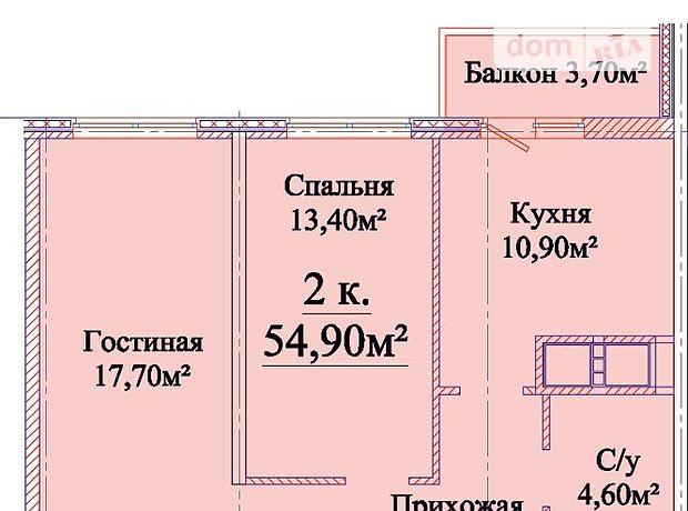 Продажа двухкомнатной квартиры в Одессе, на ул. Михайловская район Центр фото 1