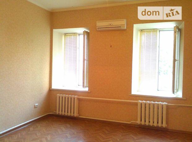 Продажа квартиры, 1 ком., Одесса, р‑н.Центр, Нежинская улица