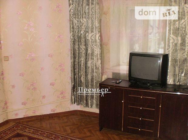 Продажа трехкомнатной квартиры в Одессе, на ул. Осипова район Центр фото 1