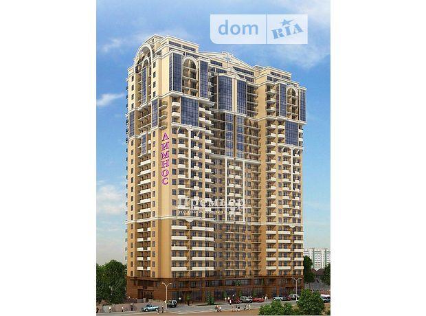 Продажа трехкомнатной квартиры в Одессе, на ул. Педагогическая район Центр фото 1