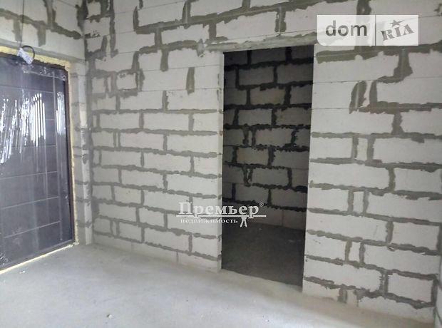 Продажа однокомнатной квартиры в Одессе, на ул. Педагогическая район Центр фото 1