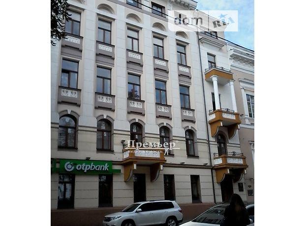 Продажа однокомнатной квартиры в Одессе, на бул. Приморский район Центр фото 1