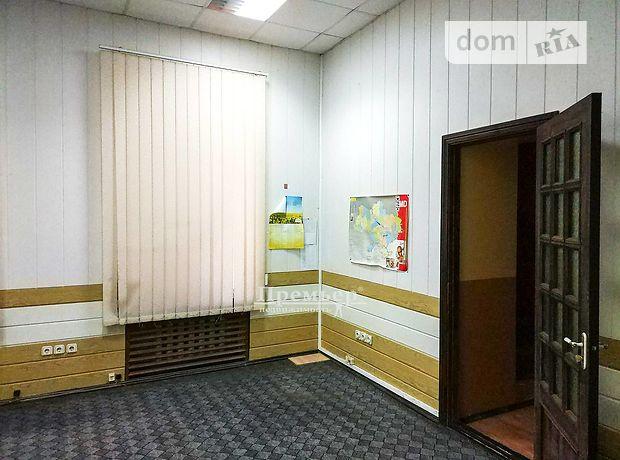 Продажа трехкомнатной квартиры в Одессе, на ул. Пушкинская район Центр фото 1