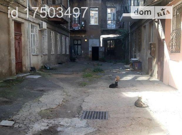 Продажа двухкомнатной квартиры в Одессе, на ул. Пушкинская район Центр фото 1