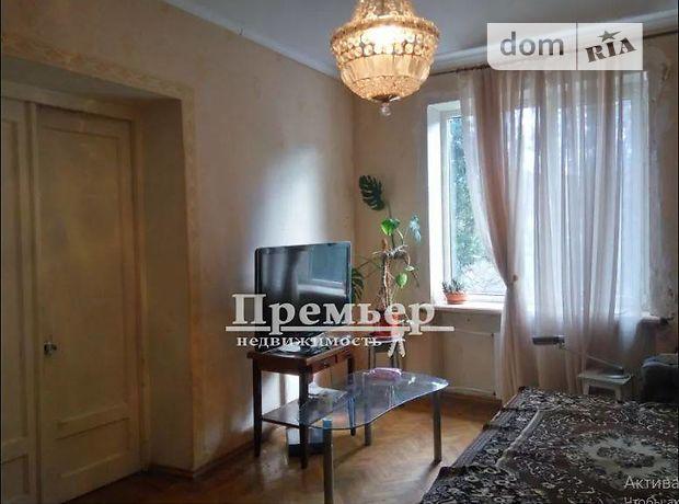 Продажа четырехкомнатной квартиры в Одессе, на ул. Ришельевская район Центр фото 1