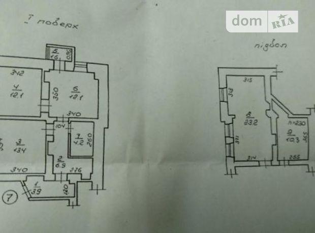 Продажа квартиры, 2 ком., Одесса, р‑н.Центр, Ришельевская улица, дом 66