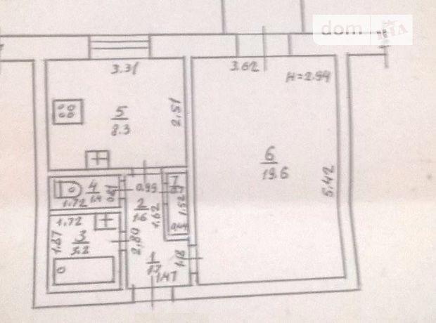 Продажа квартиры, 1 ком., Одесса, р‑н.Центр, Соборная улица