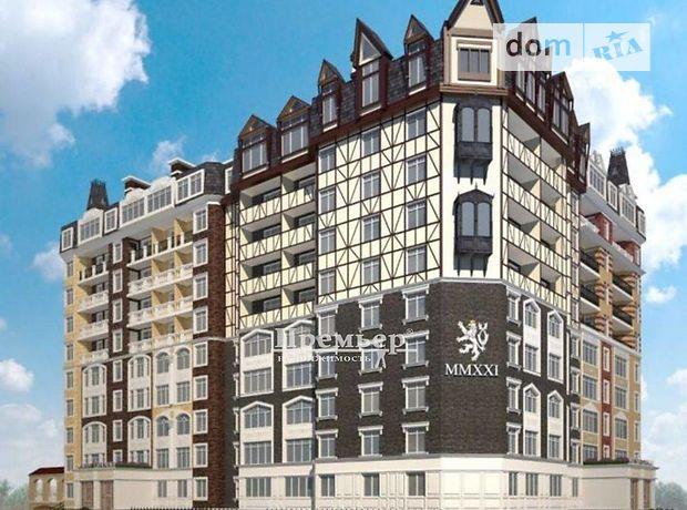 Продажа трехкомнатной квартиры в Одессе, на ул. Софиевская район Центр фото 1