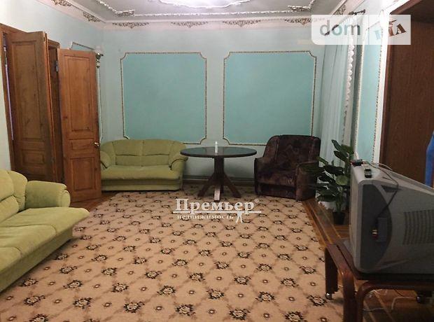 Продажа трехкомнатной квартиры в Одессе, на ул. Утесова район Центр фото 1