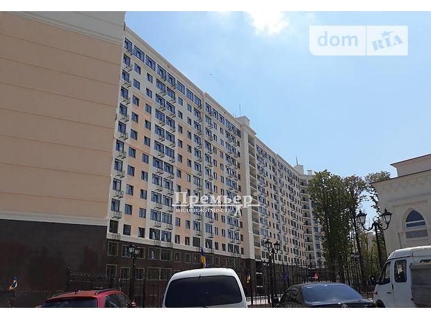 Продажа однокомнатной квартиры в Одессе, на ул. Фонтанская дорога район Центр фото 1
