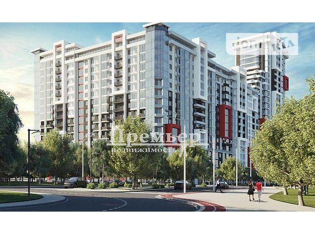 Продажа однокомнатной квартиры в Одессе, на Вильямса Ак.  ЖК Таировские Сады ул. район Центр фото 1
