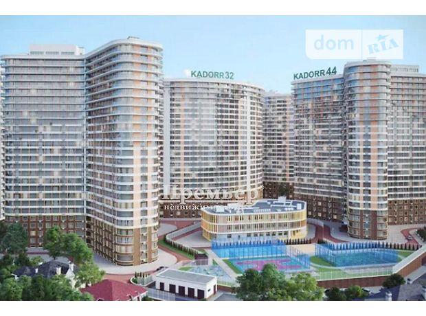 Продажа двухкомнатной квартиры в Одессе, на Каманина ЖК 45 жемчужина ул. район Центр фото 1